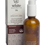 Пептидный ночной крем «Активная регенерация», серии «Проросшие зерна», White Mandarin