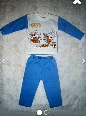 Новое. Костюм пижама с начесом на 1-2 года. Реглан, штаны утепленные для мальчика.