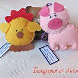 Игрушки из фетра - Цыпа и Свинка