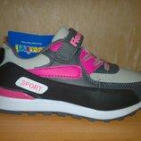 Кроссовки для модных девчонок