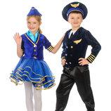 Прокат, продаж костюма пілота, моряка, пілот, моряк, пилот, летчик, льотчик на 4-8 років - позняки