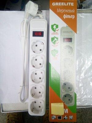 Удлинитель сетевой фильтр 5 гн х 3 м ., 220 вольт 10 а