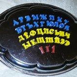Новый набор букв русский, украинский алфавит на магнитах