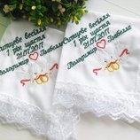Ситцевый платок на ситцевую свадьбу