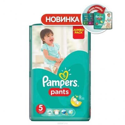 Подгузники-Трусики Pampers Active JUMBO PACK 4 5 6 трусики памперс актив  беби e0e59936880