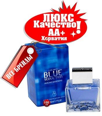 Antonio Banderas Blue Seduction Люкс качество Аа Хорватия Качественные копии