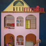 Разборной кукольный домик для куколок до 18 см.