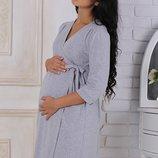 Халат для беременных, серый меланж