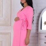 Халат для беременных, розовый