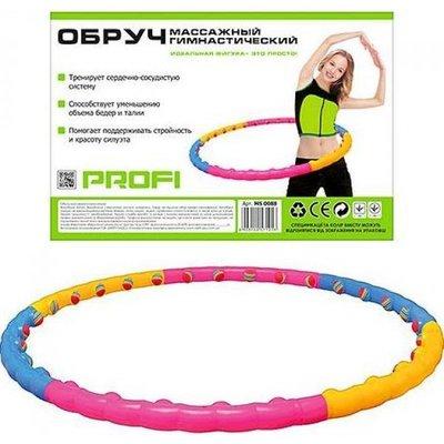 Обруч спортивный гимнастический массажный MS 0088