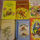 Книжки для детей, Ссср русские, украинские