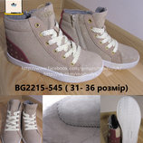 Кеди хайтопи демісезонні на дівчинку b&g BG2215-545 черевики, р. 31-36 Кеды Ботинки Хайтопы