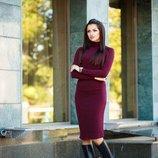 Хит Классическое трикотажное платье-футляр миди с горлом черное, красное, серое, бордо от р40 по р52