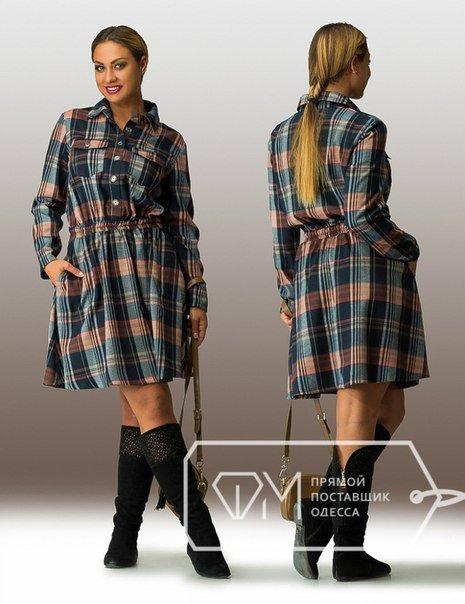 Платье 54 доставка