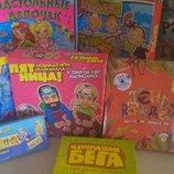 Настольные игры для семьи напрокат в Baby Service Николаев.