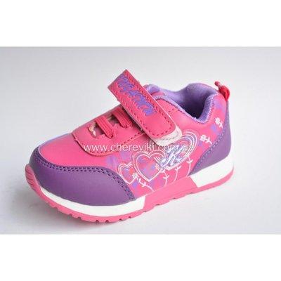 Детские кроссовки для девочки малиновые розовые