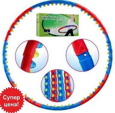 Двойной хула-хуп с силиконовыми шариками и магнитами Акционная цена
