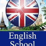 Английский бровары, курсы английского языка English School