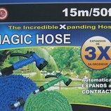 Садовый шланг для полива X HOSE 15м с распылителем