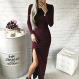Платье в пол Мелани