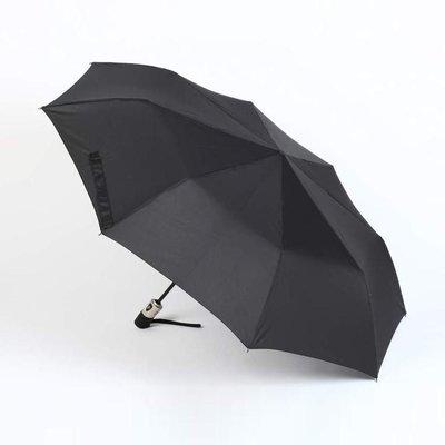 Бесплатная доставка. Зонт ZEST-мужской-полный автомат-3 сложения-13910