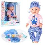 Пупс Baby Born BL013 B-S функциональный Код товара 3456