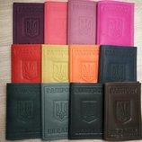 Обложка на паспорт из натуральной кожи 12 цветов