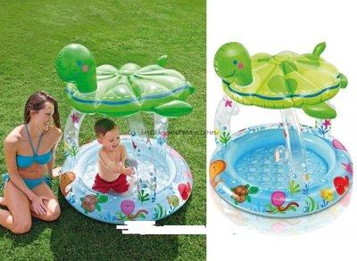 Детский надувной бассейн 57119 с навесом Черепашка