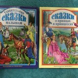 Продам книги сказок, рассказов и стихов для детей в ассортименте