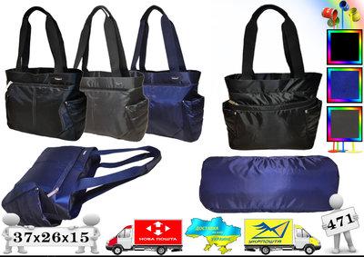 Женская сумка Dolly 471  360 грн - молодежные сумки dolly в Харькове ... d544b6cba09