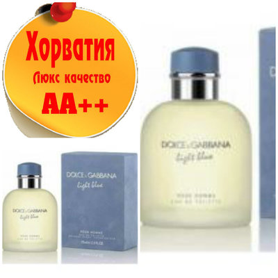 Dolce&Gabbana Light Blue pour homme Люкс качество Аа Хорватия Качественные копии