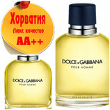 Dolce&Gabbana pour Homme Люкс качество Аа Хорватия Качественные копии