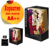 Eisenberg Love Affair Люкс качество Аа Хорватия Качественные копии