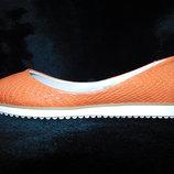 Женские оранжевые балетки