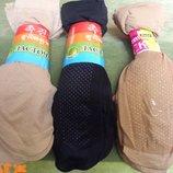 Носочки с тормозами-нескользкие-цвет черный,беж, загар-10 пар