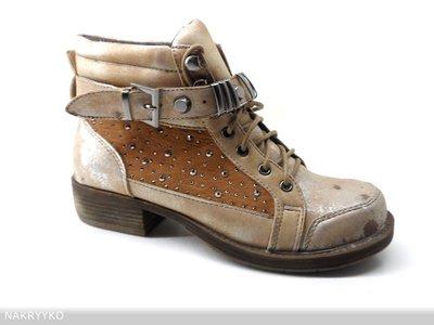 Модные Стильные Ботиночки р.37