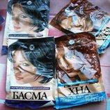 Басма иранская с водорослями для рыжего, красного цвета волос, обмен