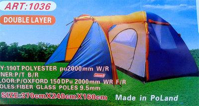 Туристическая палатка четырех местная Coleman 1036 Колеман