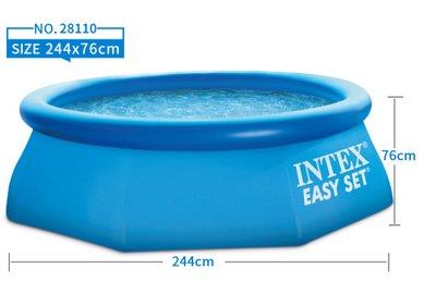 Бассейн наливной 244х76 Intex 56970 Интекс семейный надувной 28110, басейн