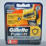 Супер новинка от Gillette Сменные картриджи Fusion Proshield оригинал упаковка 4 штуки.