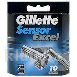 Настоящие оригинальные лезвия Gillette Sensor Excel