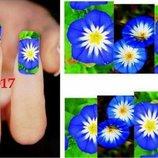 Слайдер дизайн-1 лист 5 грн - для ногтей наклейки, дизайн, водные, акрил, гель, гель-лак,лак