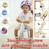 Защитный детский шлем для обучения ходьбе Защитный шлем для малыша Акция