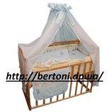 Детский комплект постельного белья Солнышко