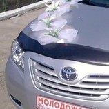 украшение на свадебную машину возможен прокат