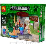 Детский конструктор серии Minecraft 67 дет, 79042 B