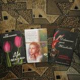 Книги по 15 грн.