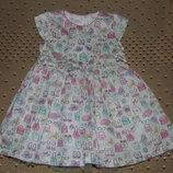 платье сток в отл.18-23 мес верх хб.пышно юбка