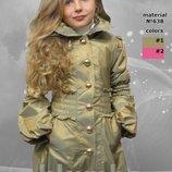 Детский плащик Ангелина Рост 128,134,140,146