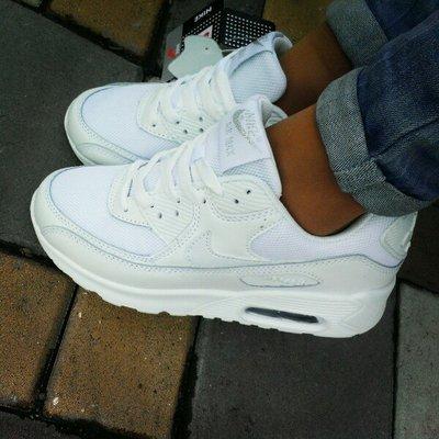 ce1c2f58 Женские белые кроссовки Nike Air Max: 750 грн - женские кроссовки в ...